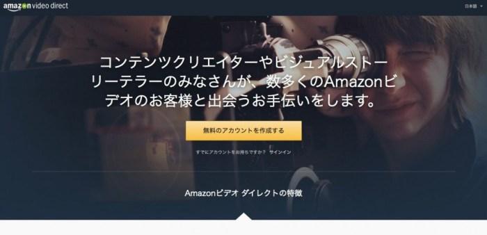 01AVD日本語