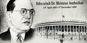 Животът и делата на д-р Бхимрао Амбедкар – Нарендра Джадхав
