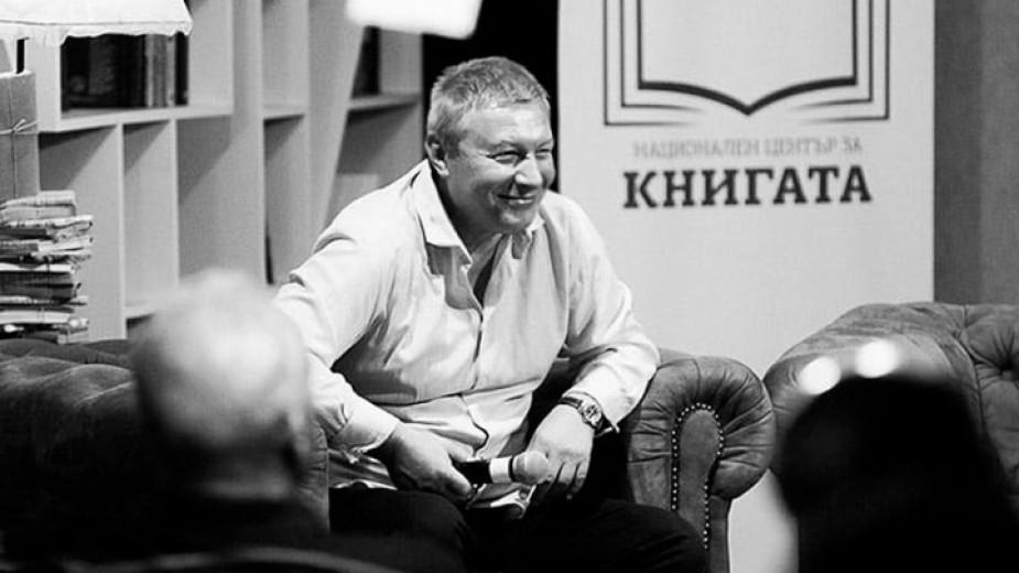 """""""Ведическа Индия"""" – ревю на Митко Новков за """"Култура"""""""
