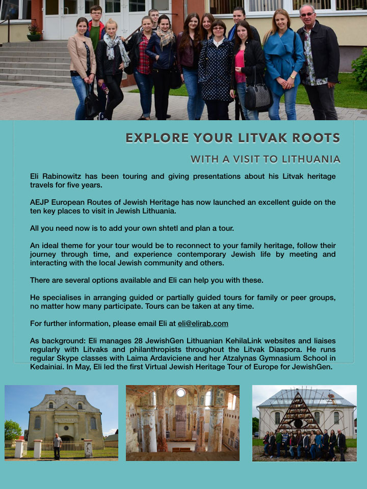 Litvak-Tour-2016--Blog.002