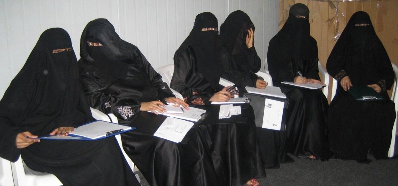 Saudiska kvinnor i burka