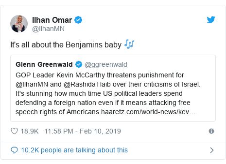 "Ilhan Omar tweet: ""It's all about the Benjamins, baby 🎶"""
