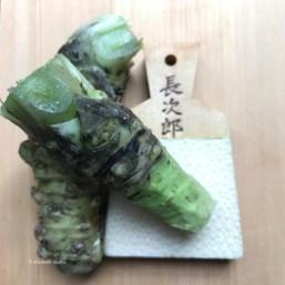 Wasabi et râpe 1
