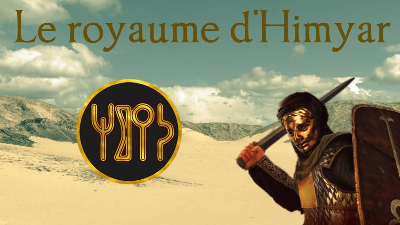 Le Royaume d'Himyar et l'Arabie Antique