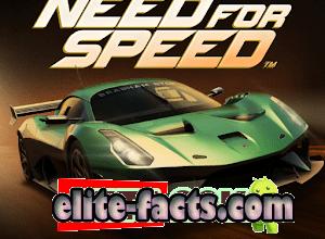 تحميل need for speed مهكرة