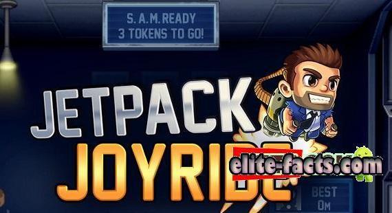 jetpack joyride مهكرة آخر إصدار