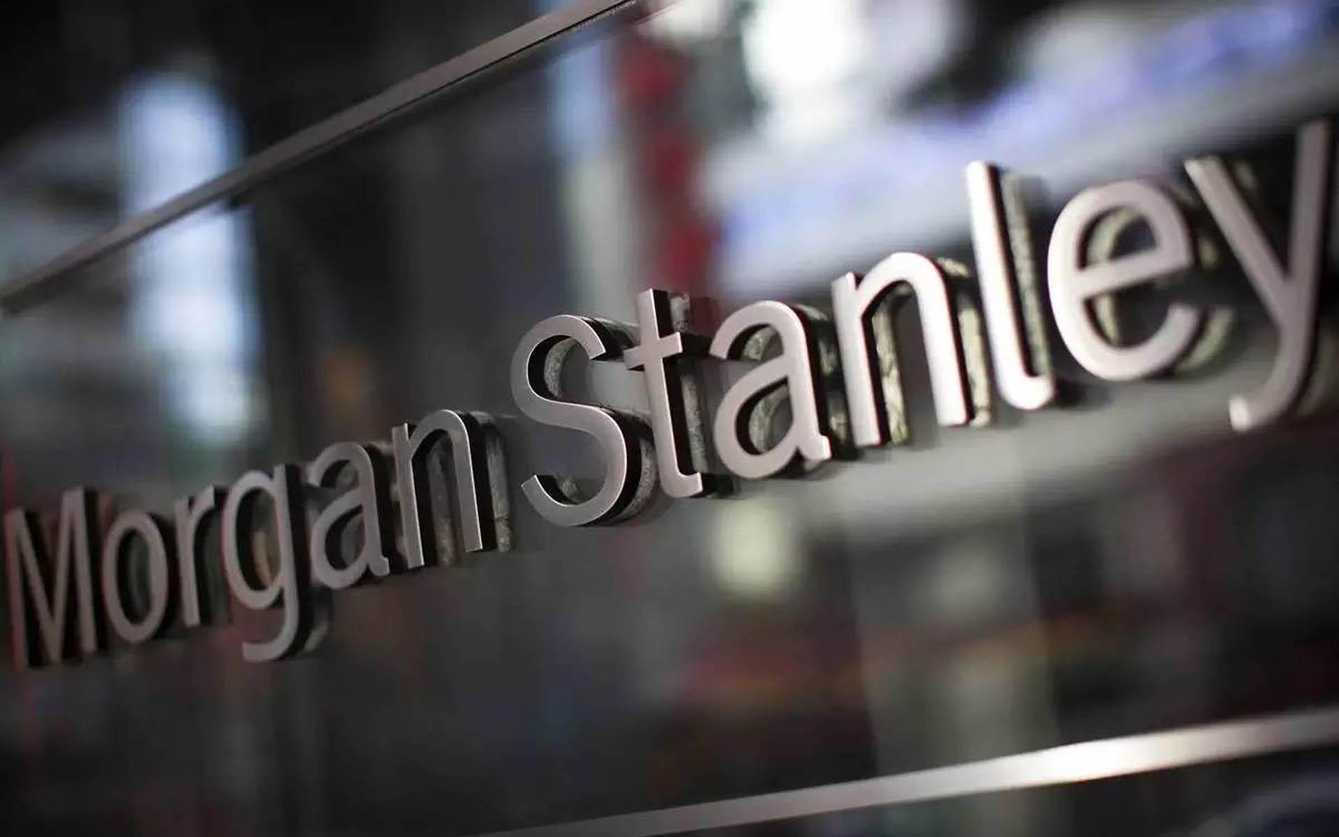 Morgan Stanley cree que los bancos ganarán un 4% menos en 2020 tras la última decisión del BCE