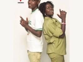 Vincent Adeoba nysc