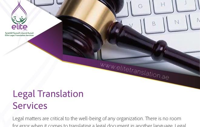 legal-translation UAE 024120000