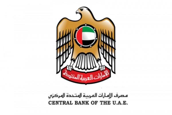 abu dhabi central bank UAE 024120000