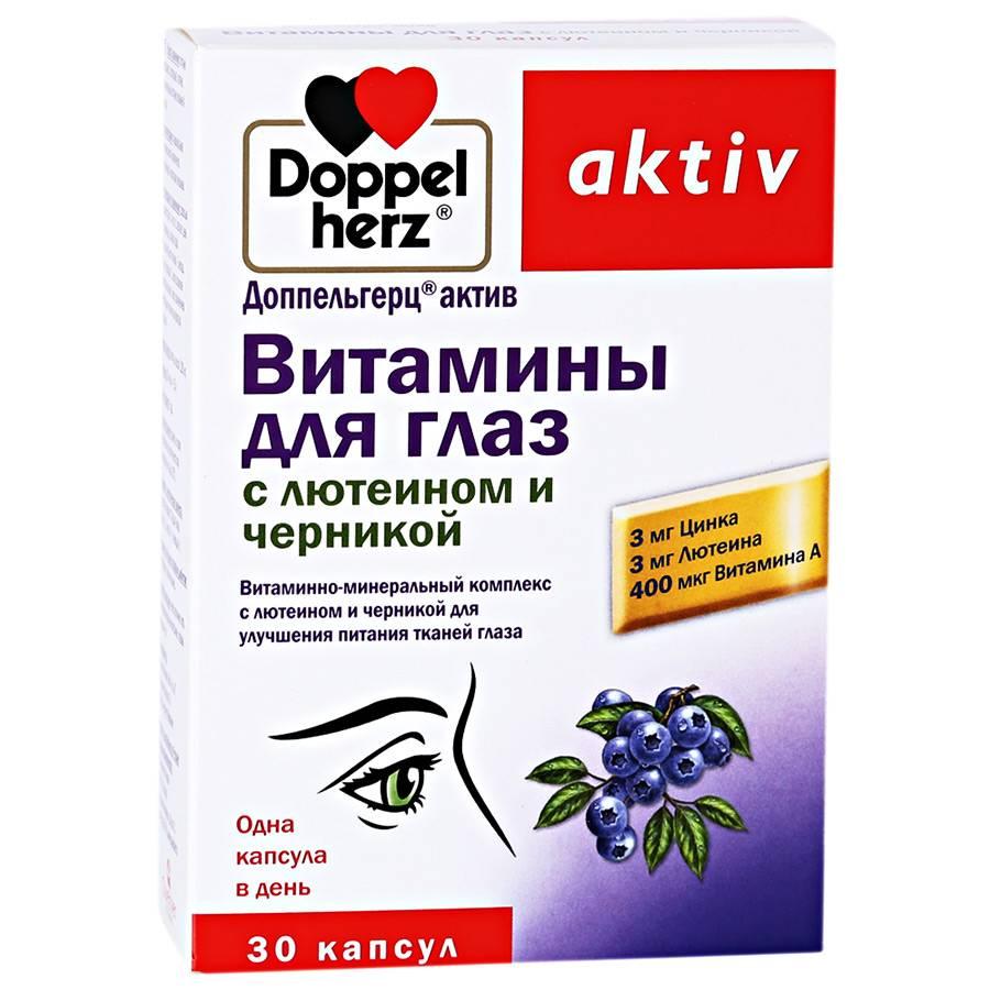 vitaminok a szem számára tablettákban myopia)