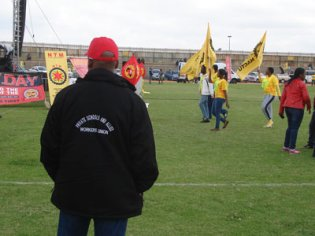 A member of the Private Schools and Allied Workers Union.