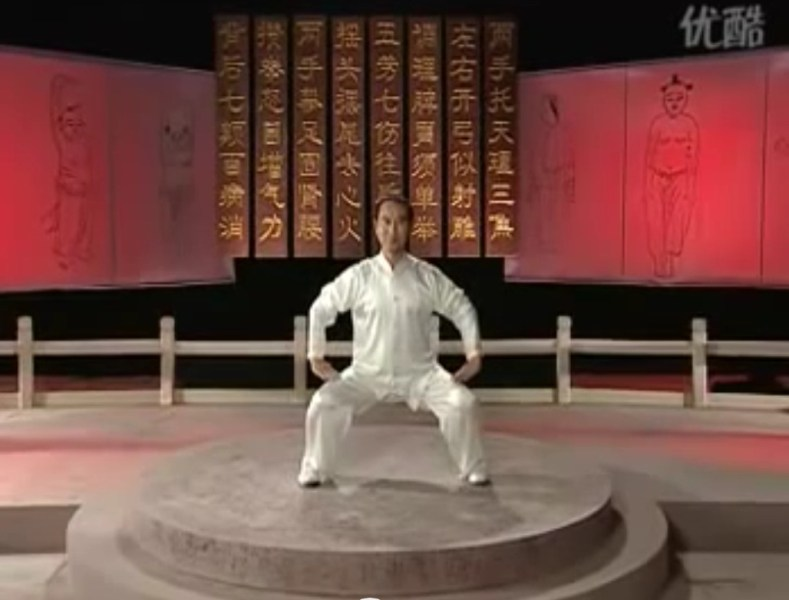 Qigong   Tai Chi Notebook The video begins with a brief history of Ba Duan JIn  The earliest evidence  of the form was found in the Mawangdui Han Tombs excavated in 1972 1974