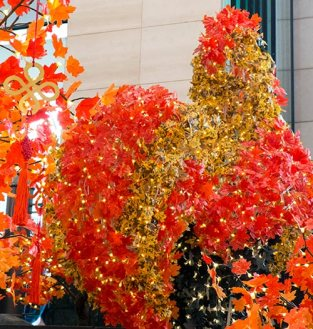 Myer: rooster made from autumn leaves