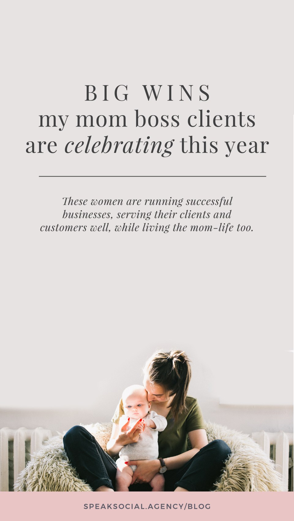 Big wins these mom-bosses are celebrating this year!
