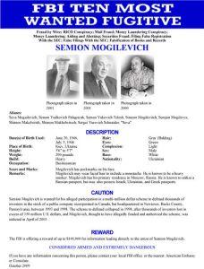 foto cartel Mogilevich-FBI