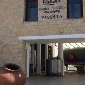 Vouni Winery