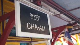 ~Cha-Am (bangkok,Thailand) station...
