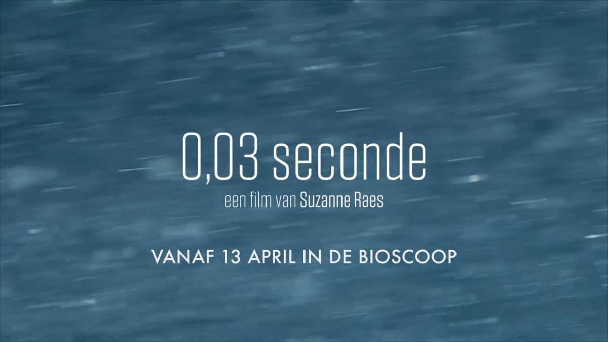 0,03 seconde