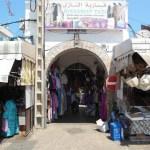 Kissariat Tazi d'El Jadida : un autre pan de la mémoire de la ville qui sombre dans les oubliettes.
