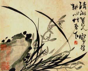 "Shitao, pintor chino, ""Paisaje"" (1670)"