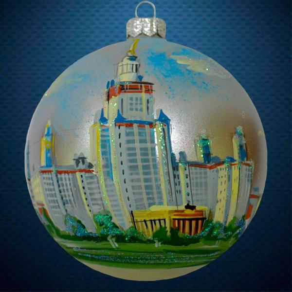 Стеклянный елочный винтажный шар Города мира МГУ