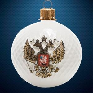 Фарфоровый елочный шар Фарфоровая Мануфактура Герб России