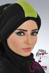 مونى فاروق18