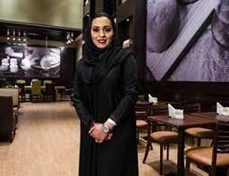 سـيدة الأعمال رشا الظنجاني