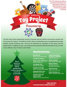 toyproject_donate_2016_v3-1-1