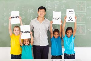 Elk Grove Schools Need Language Immersion Programs
