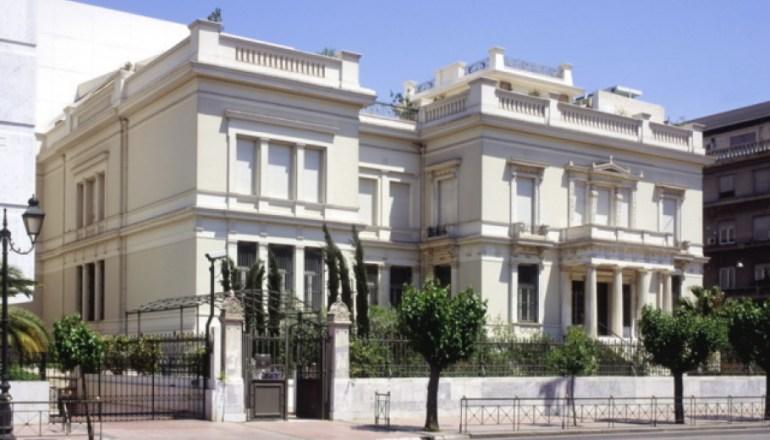 Benaki Museum