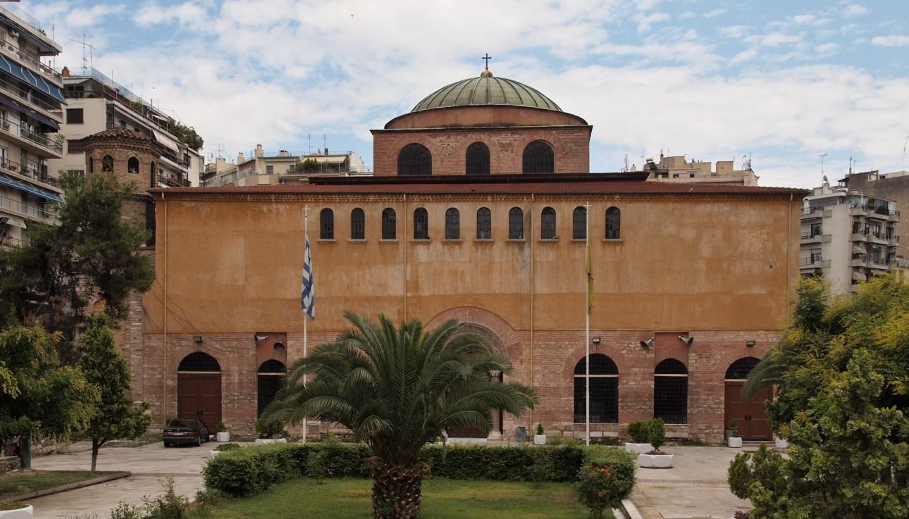 Agia Sofia of Thessaloniki