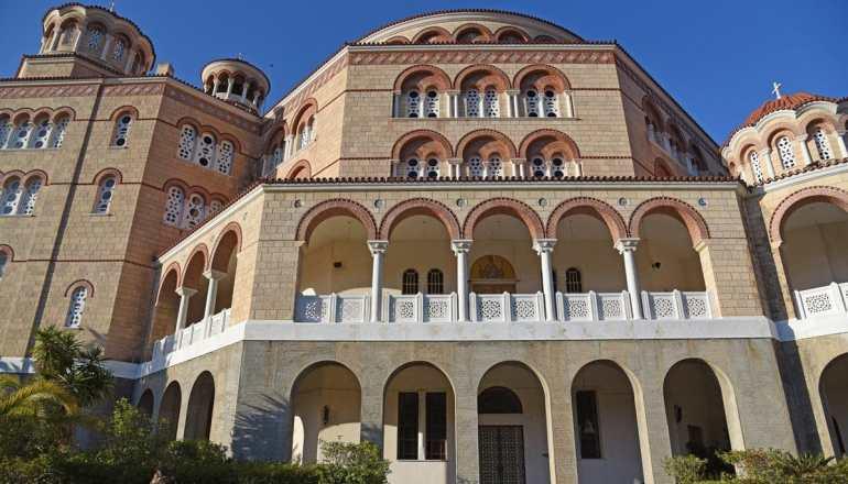 Agios Nektarios monastery