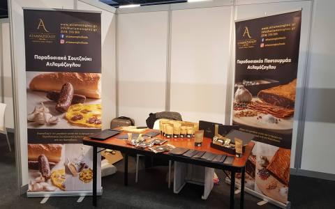 2η Εξαγωγική Έκθεση-Φεστιβάλ στην Ολλανδία