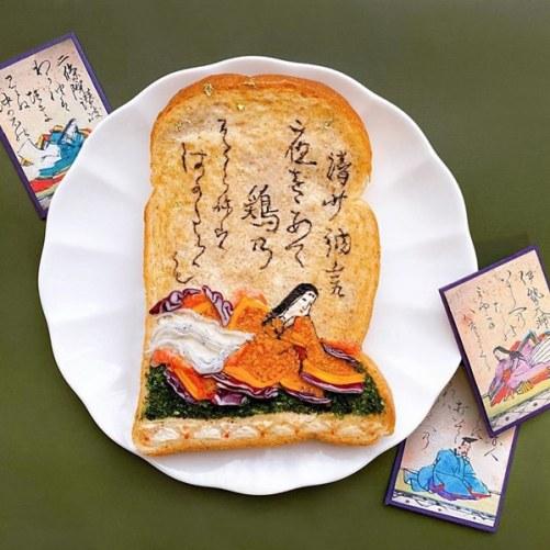 tostada con mucho arte japonés