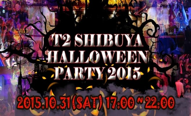 渋谷☆ハッピーハロウィンパーティー-