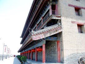 Xi'An city wall.