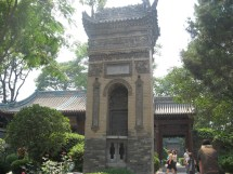 The Great Mosque in Xi'An is designed with Chinese elements