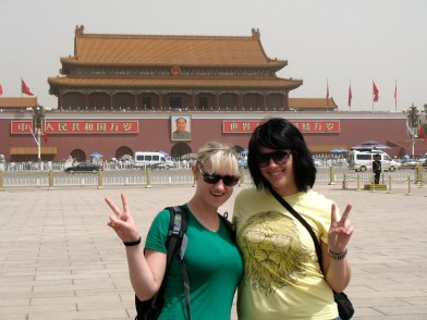 It was amazing to be at Tiananmen Square, and the area was just huge!