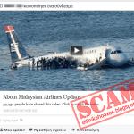 Απάτη στο facebook με την πτήση MH370, της Malaysian Airlines