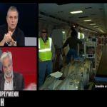 Τράγκας – Αεροψεκασμοί στην απαγορευμένη ζώνη. Μια εκπομπή με αποδείξεις.