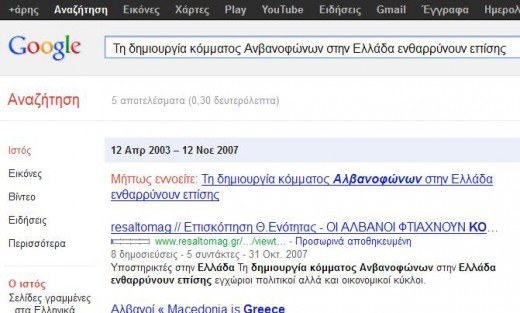 418077_Screenshot_8_25