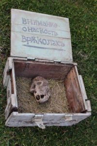 werewolf-bulgaria