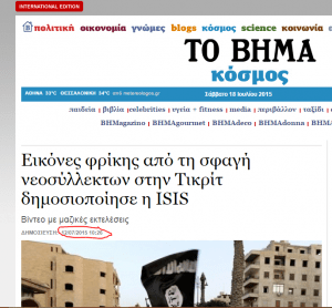 isis5