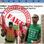 Καταρρίπτεται – ΒΟΜΒΑ! Τζιχαντιστής τρομοκράτης περιμένει στην Κω το καράβι για Πειραιά (φωτο)