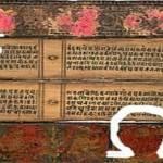 Καταρρίπτεται – Η μυστική πανάρχαια επίκληση που κάνουμε εν αγνοία μας όταν λέμε την αλφάβητο