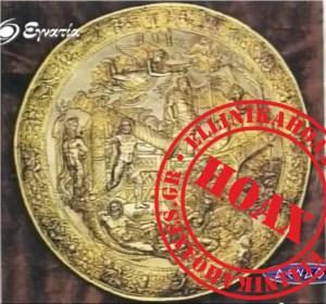 golden-plate2