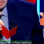 To μαϊμού μετάλλιο του Σώρρα, που του το έδωσε ο Πούτιν!!!
