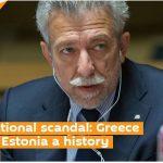 Η Εσθονία διόρθωσε επίσημο κείμενό της μετά την άρνηση της Ελλάδας;